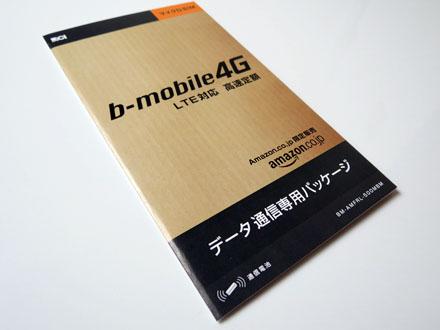 bmobile_sim.jpg