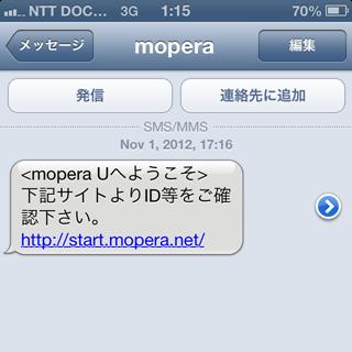 nano_uim02.jpg