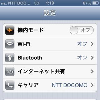 nano_uim03.jpg