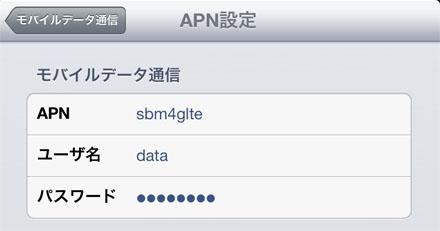 sb_apn.jpg