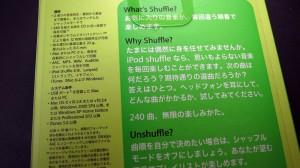 p1_shuffle2